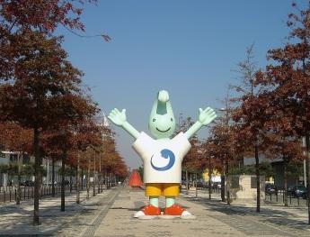 22 de Maio - 1998 — Início da Exposição Mundial de 1998 em Lisboa, Portugal. Em destaque, Gil, mascote da EXPO'98.