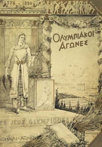 6 de Abril - 1896 — Abertura, em Atenas, dos primeiros jogos olímpicos da era moderna.