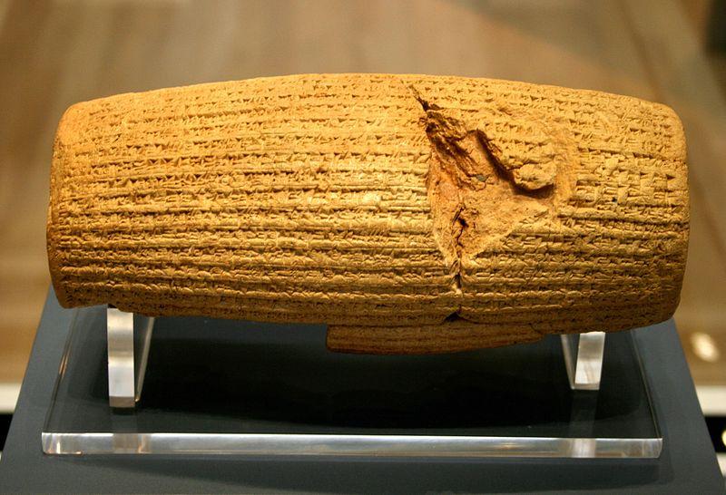 10 de Dezembro - O Cilindro de Ciro é considerado a primeira declaração dos direitos humanos registrada na história.