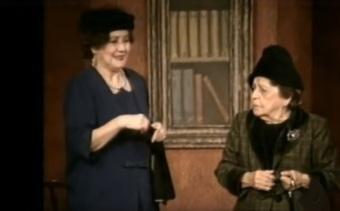 31 de Julho - Henriqueta Brieba - 1901 – 116 Anos em 2017 - Acontecimentos do Dia - Foto 12.