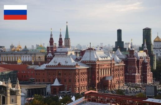 14 de Setembro – 1917 — A Rússia é oficialmente proclamada uma república. Foto de Moscou, capital da Rússia.