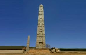 25 de Abril - 2005 — A última peça do Obelisco de Axum é devolvida à Etiópia depois de ser roubada pelo exército italiano invasor em 1937.