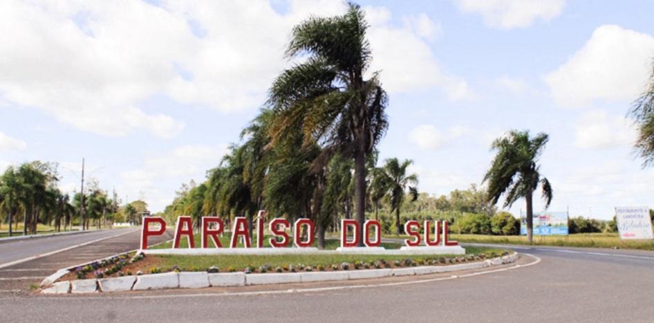 12 de Maio - Trevo de acesso da cidade de Paraíso do Sul no Rio Grande do Sul.