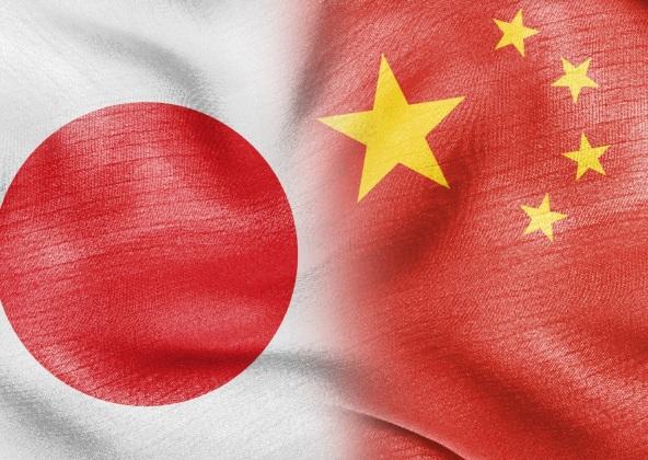 29 de Setembro – 1972 – Relações sino-japonesas - Japão estabelece relações diplomáticas com a República Popular da China após ter cortado relações com a China.