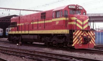 16 de Março - Rede Ferroviária Federal