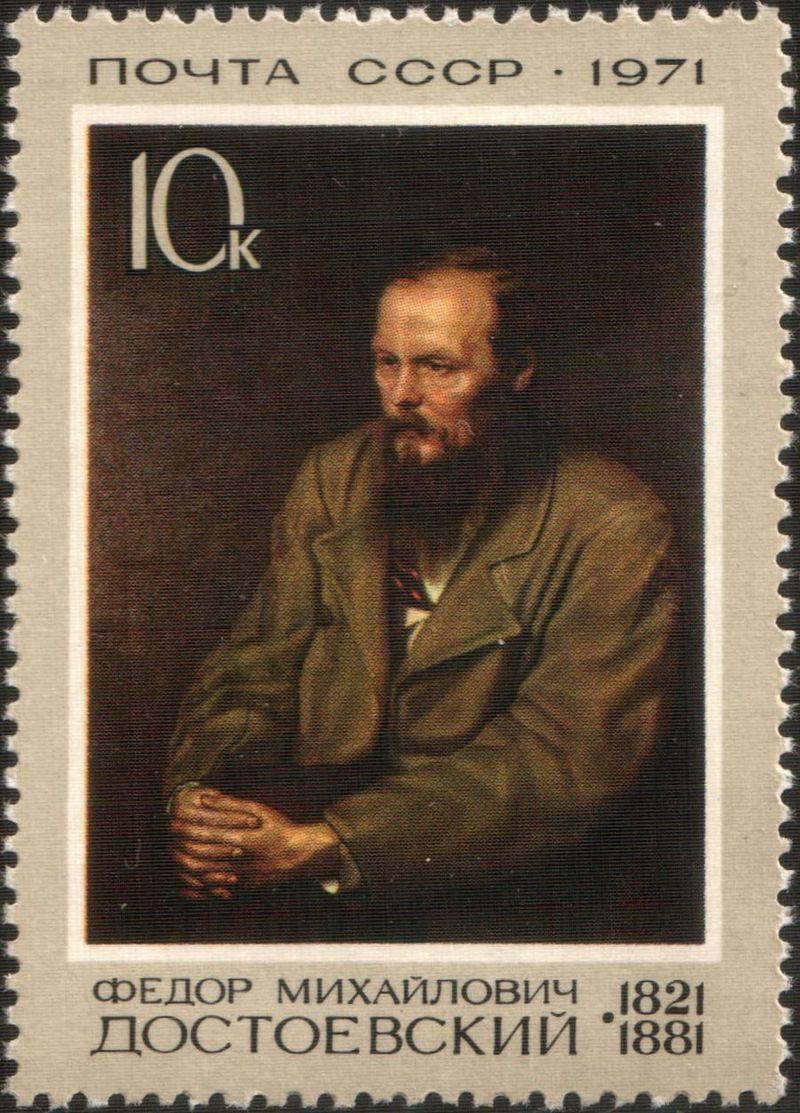 the_soviet_union_1971_cpa_4027_stamp_fyodor_dostoyevsky_after_vasily_perov