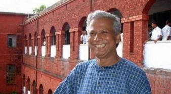 28 de Junho – Muhammad Yunus no Chittagong Collegiate School.