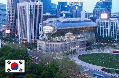Cidade de Seul, capital da Coreia do Sul.
